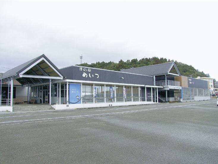 ④港の駅 目井津